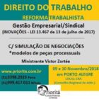 DIREITO DO TRABALHO- GESTÃO EMPRESARIAL / SINDICAL